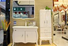 恒洁卫浴欧典系列浴室柜 高大上之选