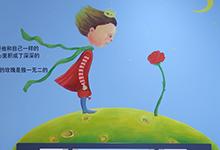 可爱多儿童卧室五件套 梦幻的星空花园