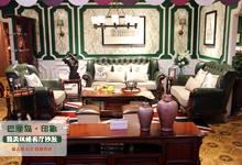 巴厘岛印象·简美沙发 美丽舒适集于一身