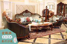 金楸林欧美风实木客厅沙发 永恒的经典