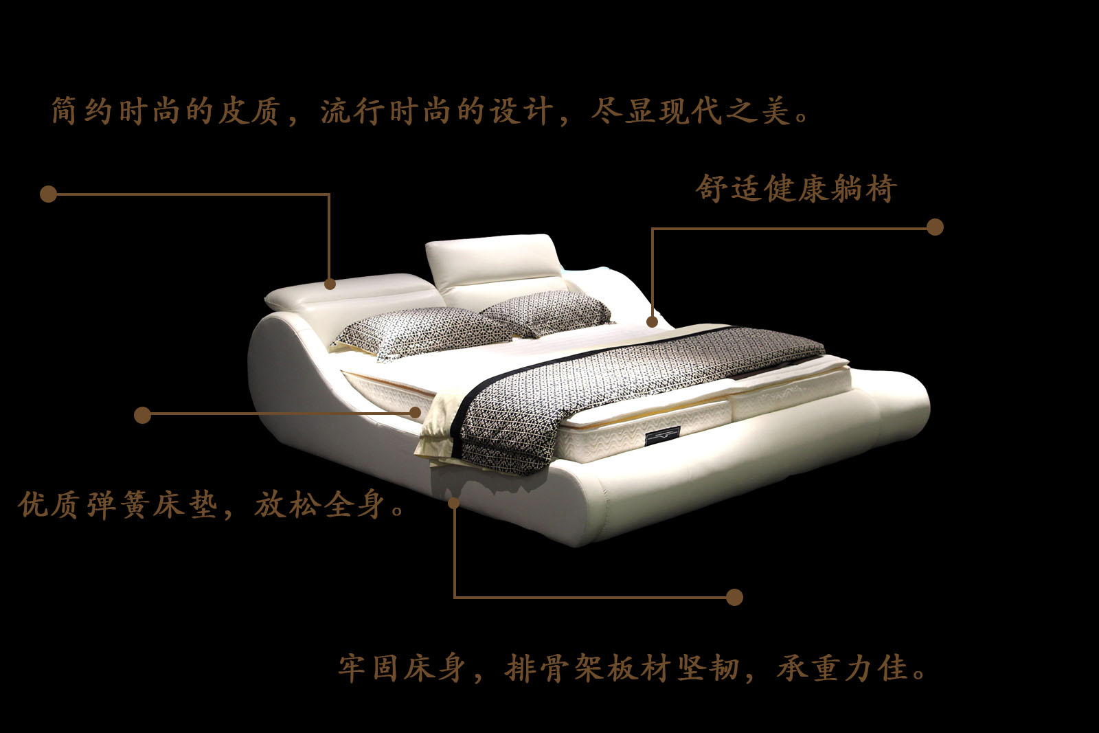 顾家家居现代美简牛皮大床让你享受优舒适睡眠