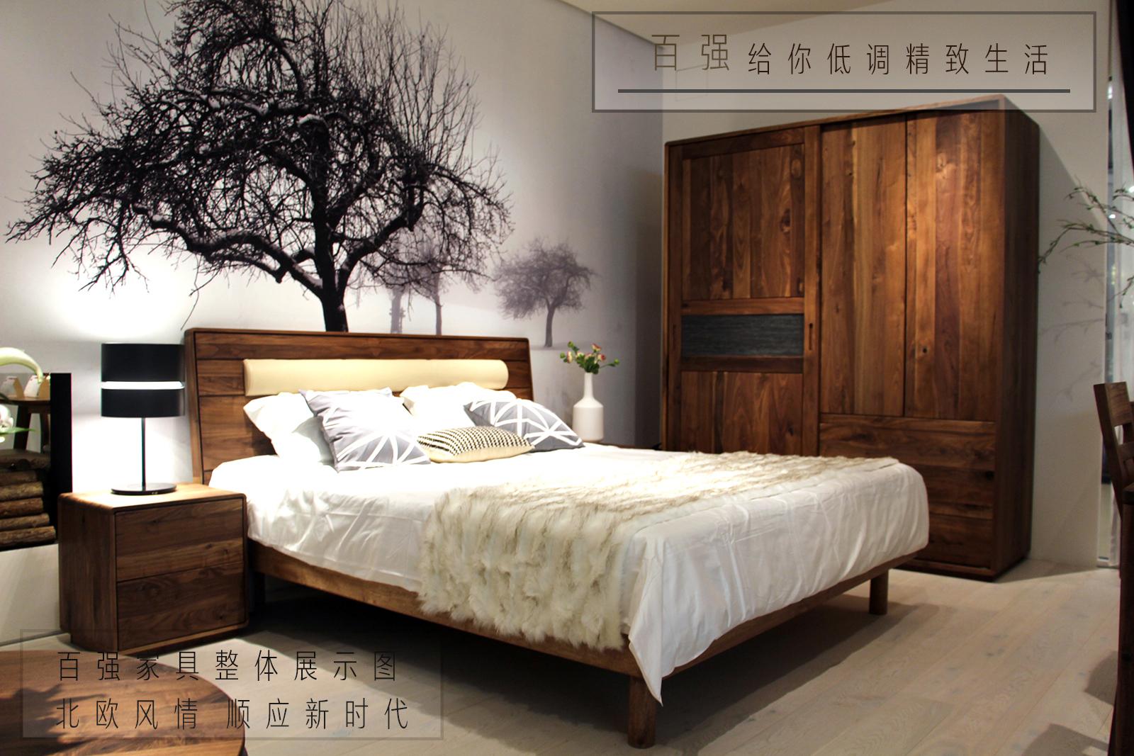 百强卧室家具北欧风情 宁静简朴精致生活