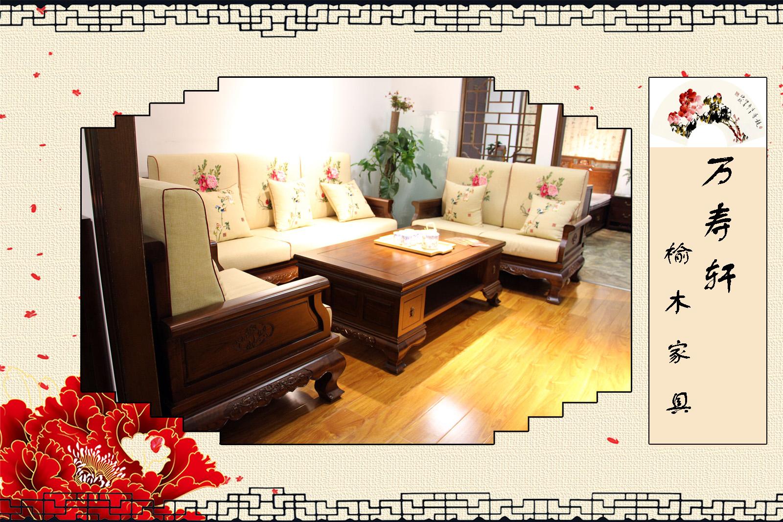 万寿轩现代中式家具美到骨子里的中国风