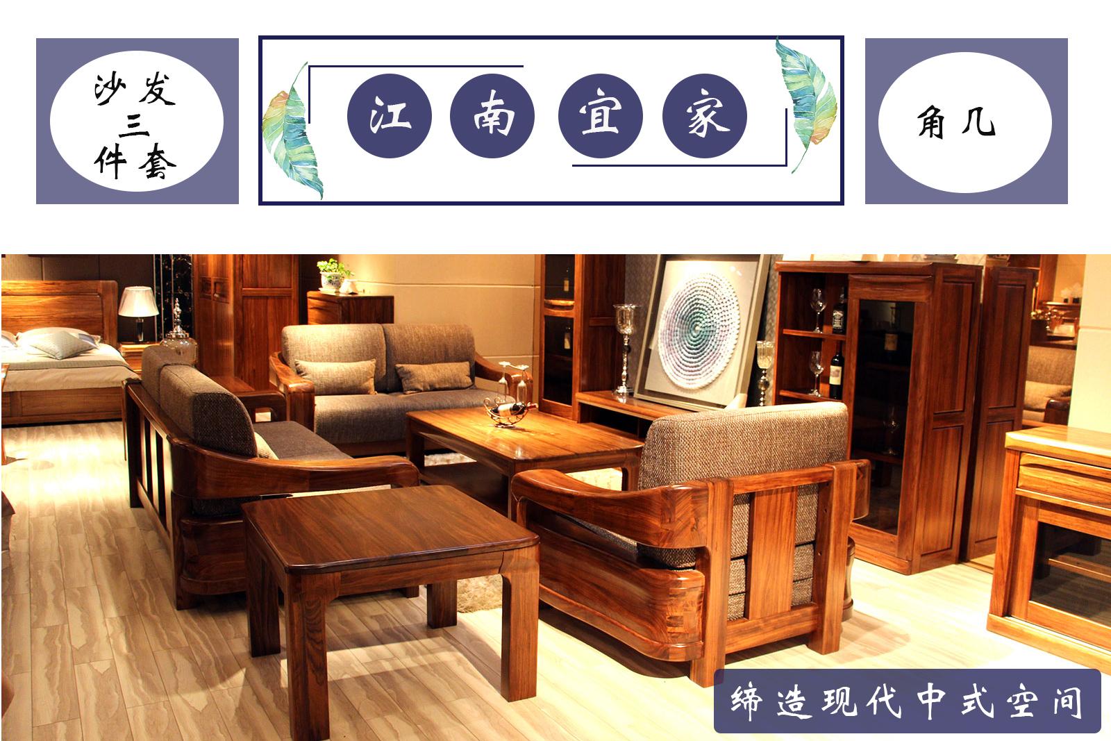 江南宜家将传统纳入当代语境打造新家具