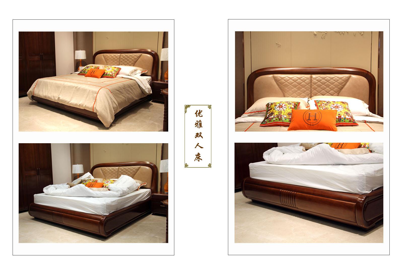 优选胡桃木卧室四件套优雅大方功能实用