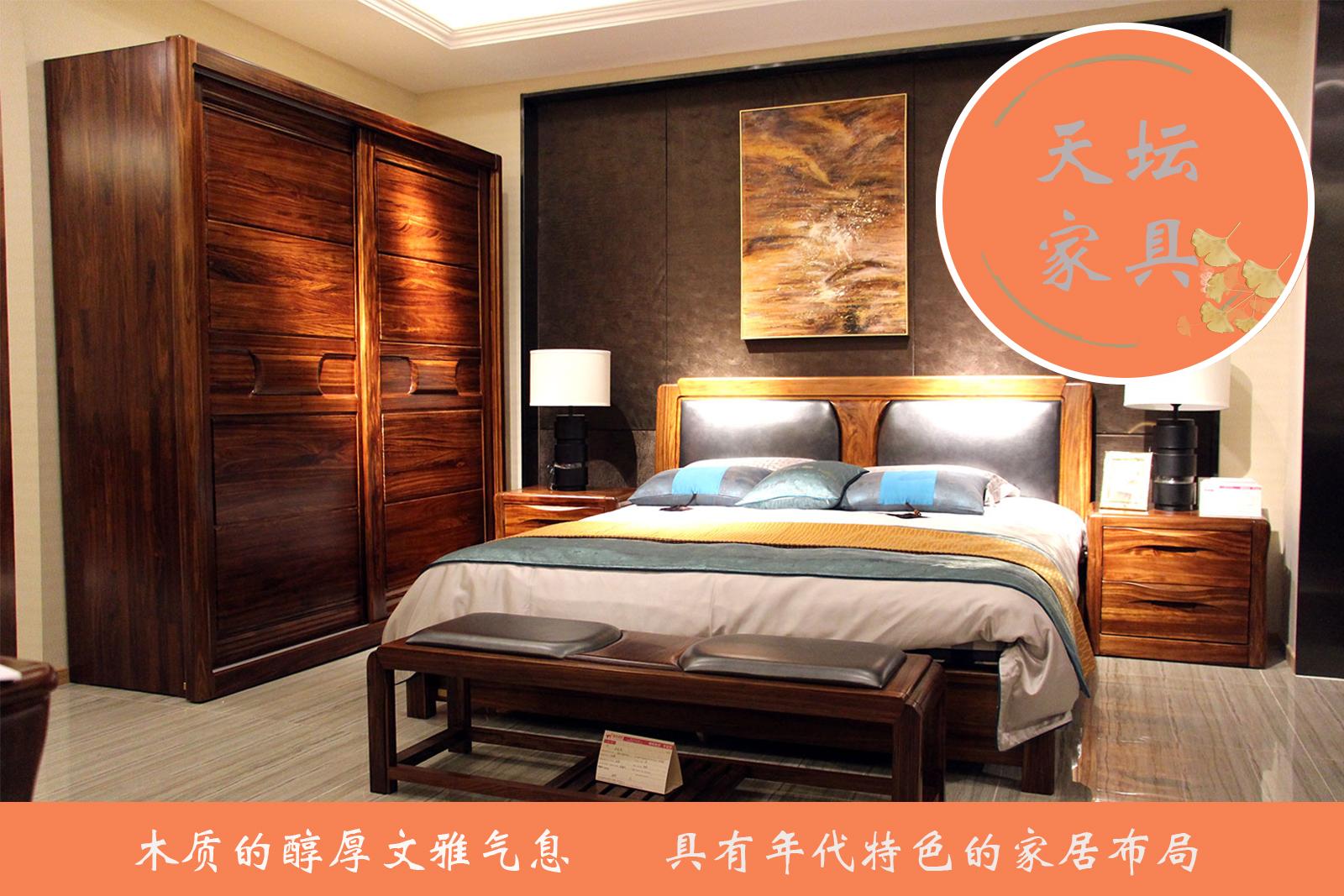 天坛家具让您一天的优质生活从卧室开启