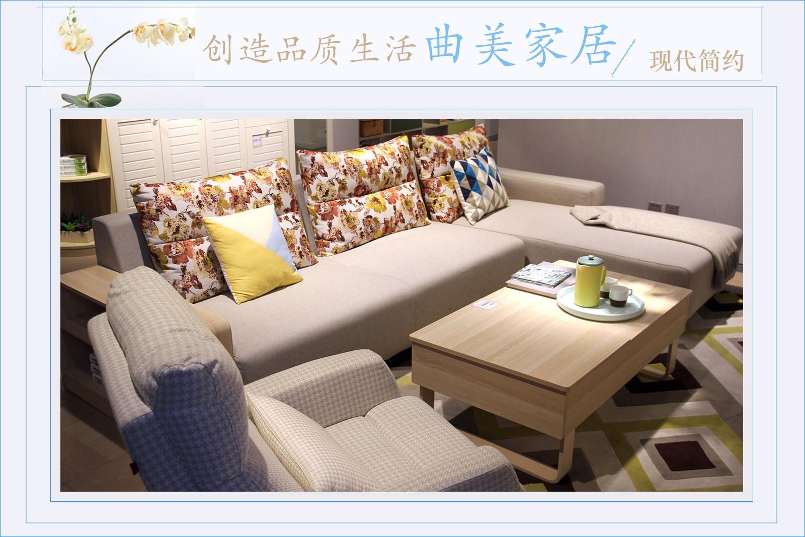 曲美现代简约家具缔造舒适暖心之家