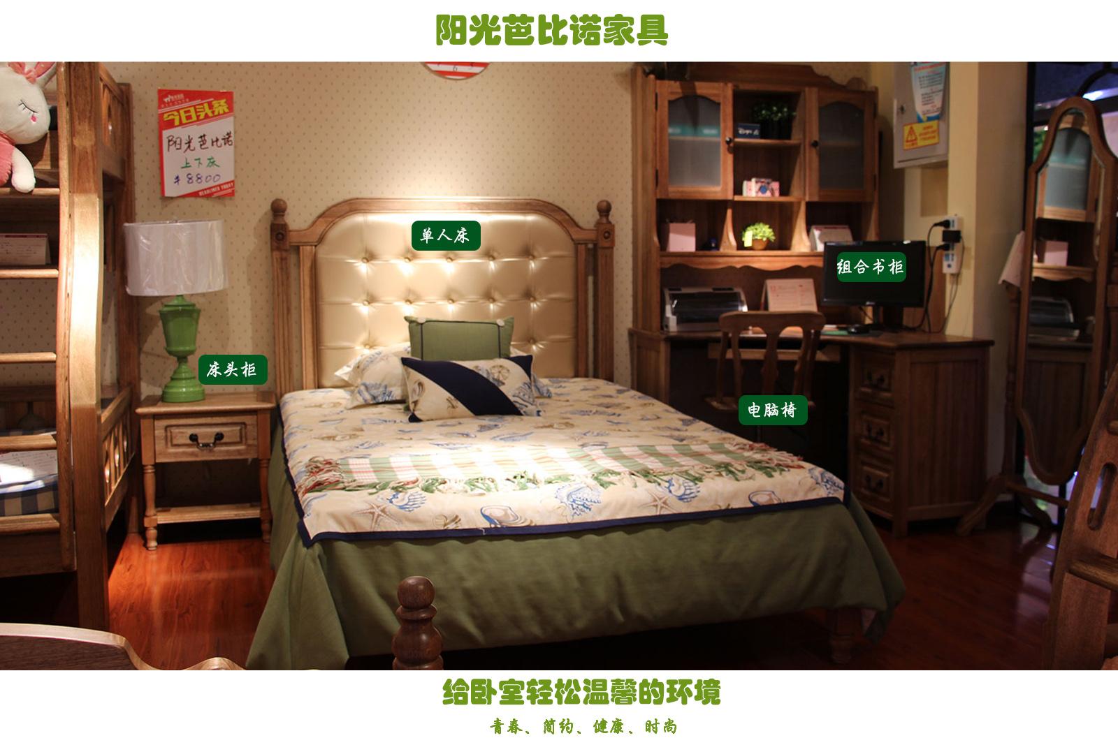 檀丝木卧室四件套给你清新卧室舒适睡眠