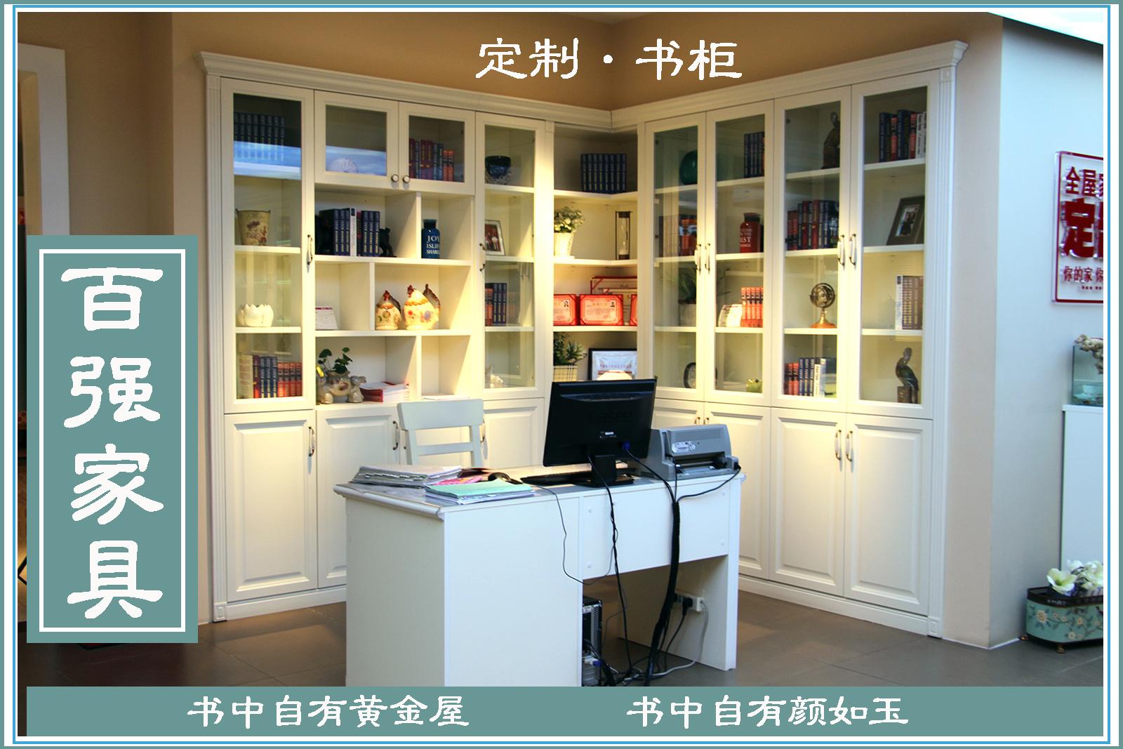 百强家具定制书柜让你重回纸质书本时代