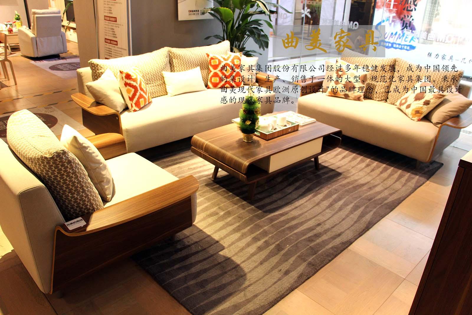 曲美家居北欧宜家风格 打造舒适温暖之家