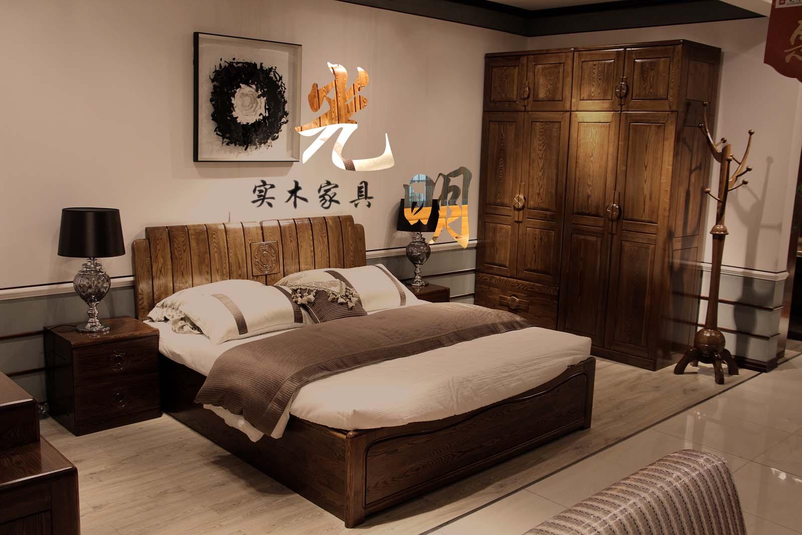 现代中式风格实木家具创造优雅格调生活