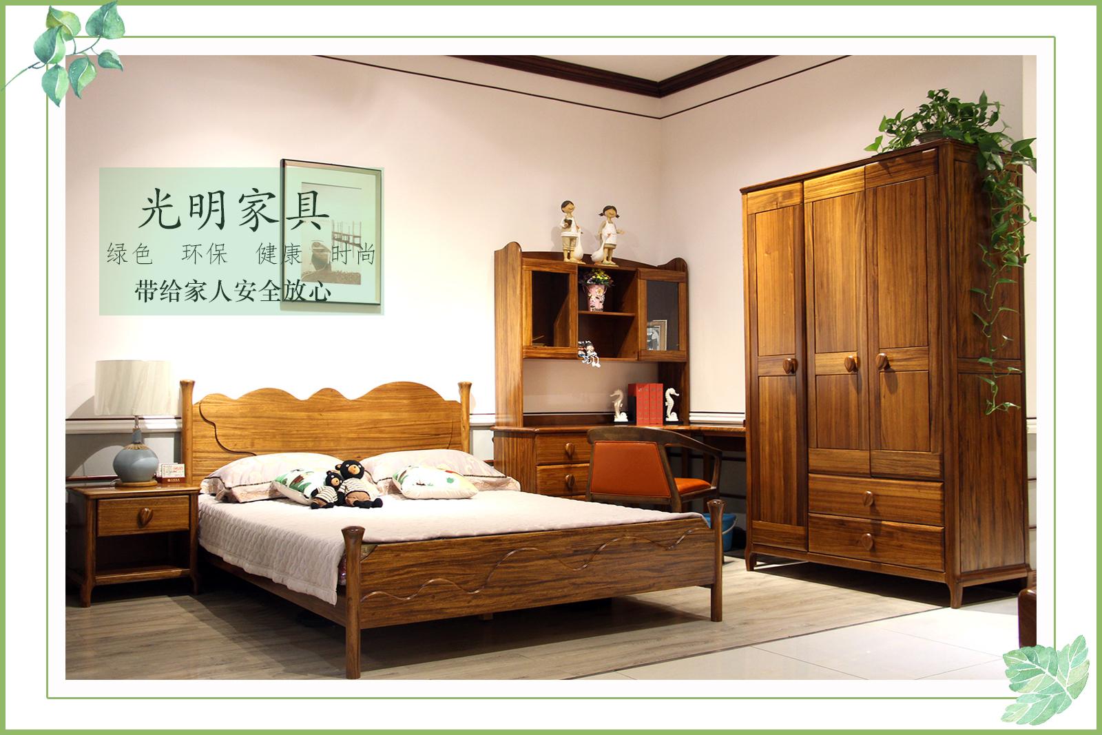 光明家具带您品中式风情赏万千繁华