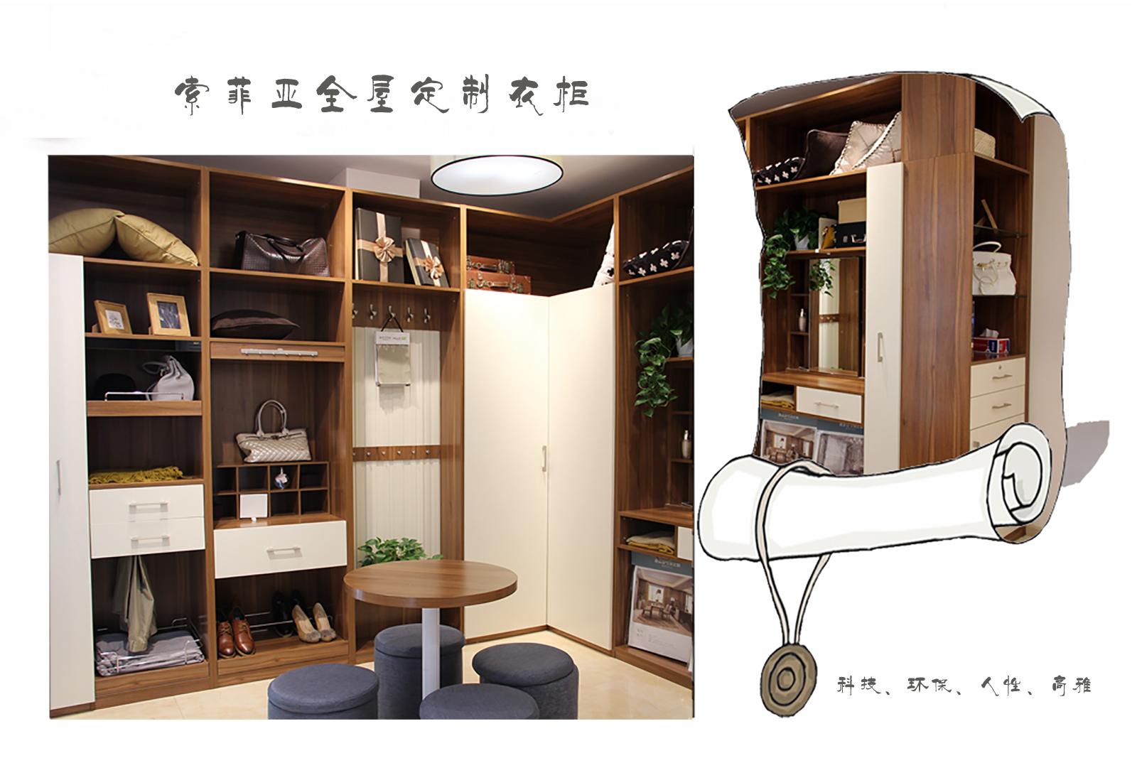 索菲亚全屋定制衣柜提升颜值的首选衣柜