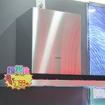 西门子电器 47FA955抽烟机+74233燃气灶套餐
