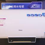 海尔电器 ES50H-J1电热水器