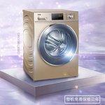 海尔电器 G8067BX14G洗衣机