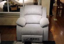 雅栖卓尔单人位功能沙发活动促销2190元