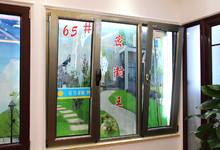 伊博琳65#断桥铝门窗 促销580元/㎡