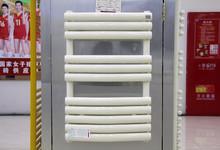 森德钢制散热器 原价1000元促销670元