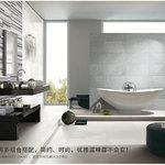 金意陶 KITO 梅森布纹 瓷砖