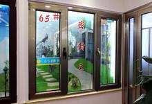 集美为梦狂欢月 伊博琳大65#门窗550元/㎡