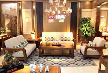 金秋红核桃木客厅沙发三件套 特价20000元/套
