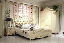 超优惠:法兰世家卧室四件套 特价10000元