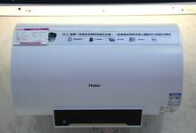 海尔电器热水器特价1399元 省电抑菌!