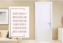 TATA木门直营店内现代时尚木门促销2899元