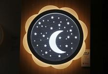 欧普照明悦星雨吸顶灯限时特价788元