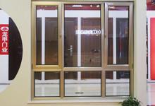 海螺门窗新店开业断桥铝门窗促销420元/㎡